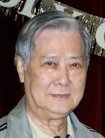 Mao Ng